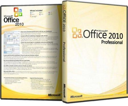 Microsoft Office 2010 Professional & Activator
