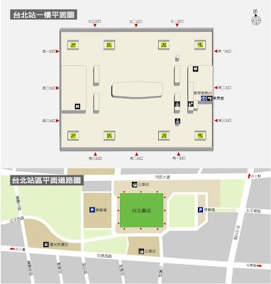 臺灣高鐵車站平面圖台北站