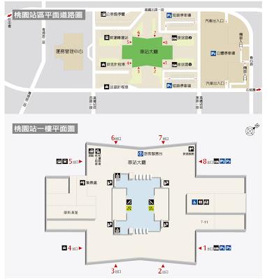 臺灣高鐵車站平面圖桃園站