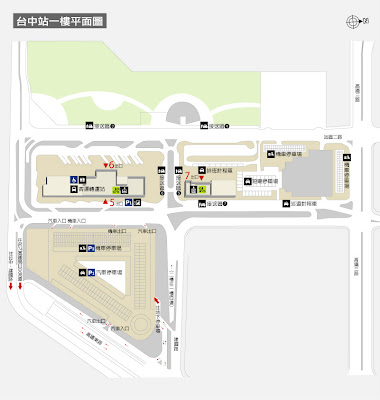 臺灣高鐵車站平面圖台中站