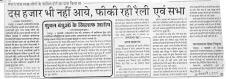 chhattisgarh 8