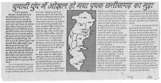 chhattisgarh 11