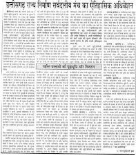chhattisgarh 18