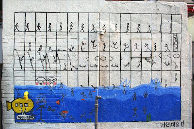 Korea graffiti, graffiti alphabet, graffiti art alphabet, several countries, image
