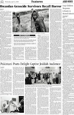 Notes From Saudi Arabia: Pakistani Poets Delight Captive Jeddah ...