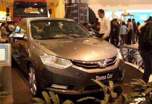 spesifikasi demo car spesifikasi modifikasi mobil