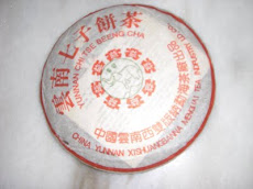 Raw Limited Pu'er Tea, year 2004, For sale at USD 350