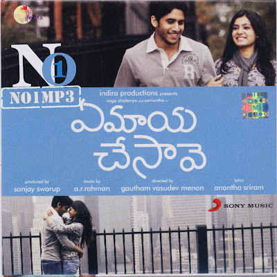 Ye Maya Chesave (2010) Telugu Mp3 Songs Listen & Download | 100 ...