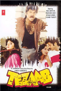 Ek do teen tezaab mp3