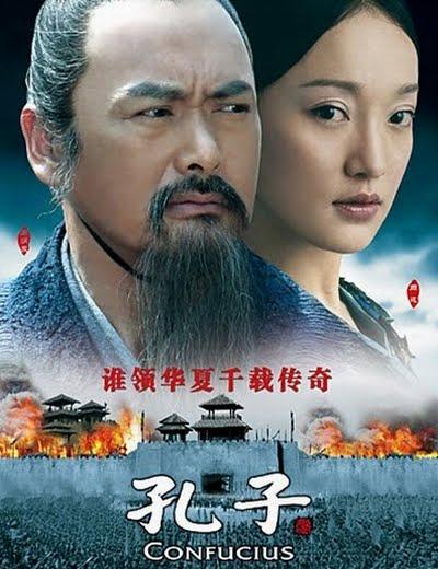 http://2.bp.blogspot.com/_db6znip3RMM/S1y9WNq7ZFI/AAAAAAAALRQ/5li9hfKDWUo/s1600/new_confucius_poster.jpg