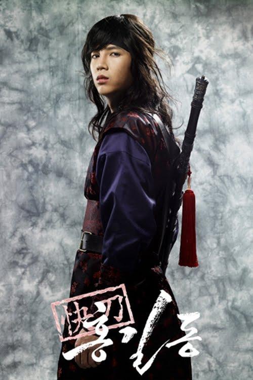 Чан Гын Сок / Jang Geun Seok / 장근석 1199295660175