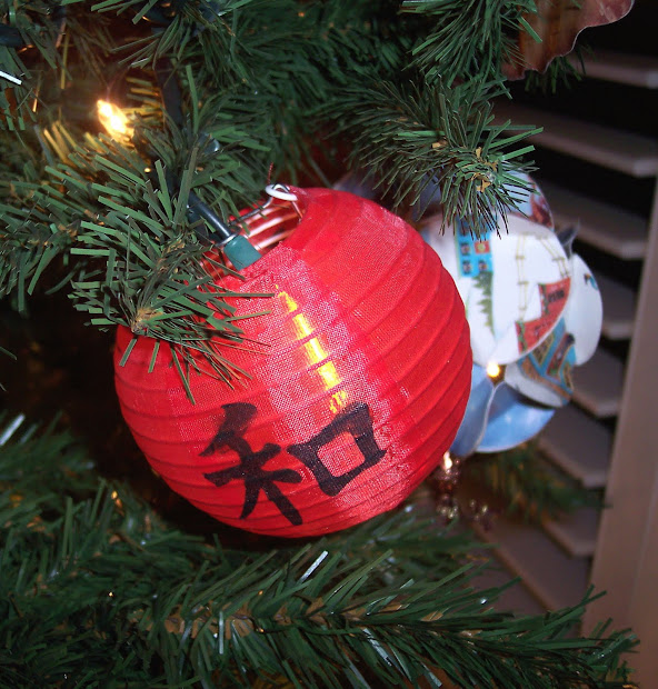 chinese christmas tree decorations