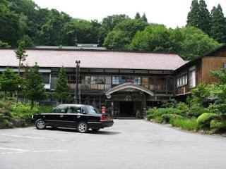 Thuta-Onsen, Aomori