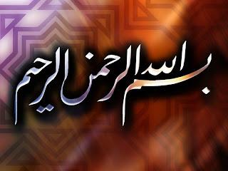 New Beautiful Islamic Wallpapers Bismillah