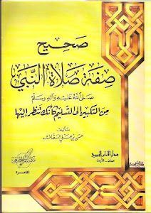 KITAB SAHIH SIFATUSSOLAH AN-NABIY