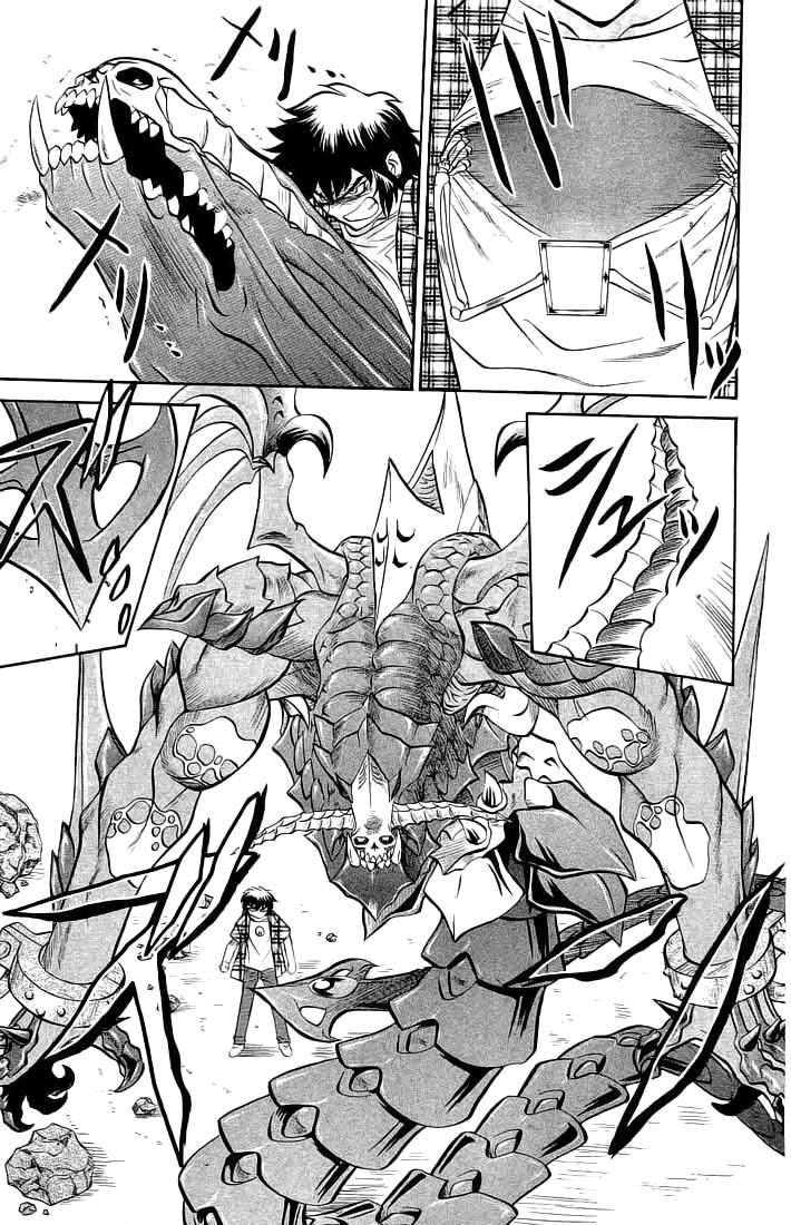 Chaosic Rune chap 64 - Trang 4