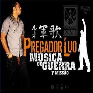 [Pregador_Luo_2008_-_Musica_de_Guerra.JPG]