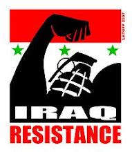 Resistencia Anti U.S.A.