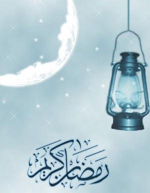 ¸.•°ايفلين الفية في رمضان فرحتين ..!! ramadan.jpg