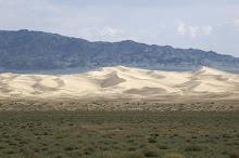 Монголын Говь