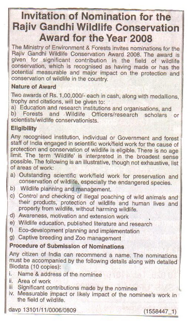 RAJIV GANDHI WILDLIFE CONSERVATION AWARD - 2008