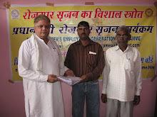 PMEGP scheme lauched