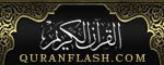 Al-Quran Flash