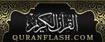 Al-Quran Flash