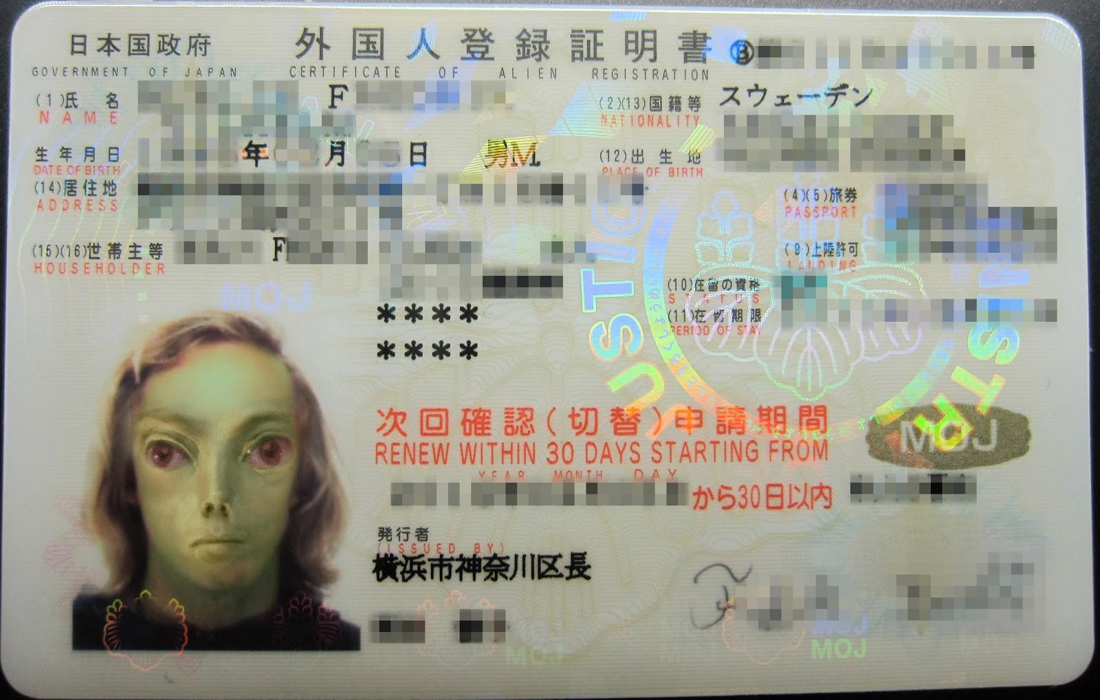 alien registration certificate card legal swedish spy tokyo