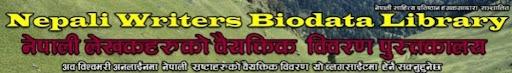 नेपाली लेखकहरुको तस्विर संग्रह