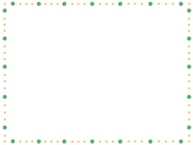 DIRIGIENDO MANITAS: bordes para fichas