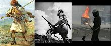 ΜΕ ΧΙΛΙΑ ΟΝΟΜΑΤΑ ΜΙΑ ΧΑΡΗ ΑΚΡΙΤΑΣ ΕΙΤ ΑΡΜΑΤΟΛΟΣ ΑΝΤΑΡΤΗΣ ΚΛΕΦΤΗΣ ΠΑΛΙΚΑΡΙ ΠΑΝΤΑ ΕΙΝ Ο ΙΔΙΟΣ Ο ΛΑΟΣ