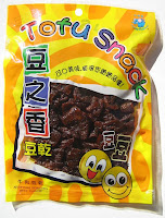 Flying Elephant - Tofu Snack - Beef Flavored