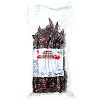 Bourgeois Smokehouse - Cajun Beef Jerky