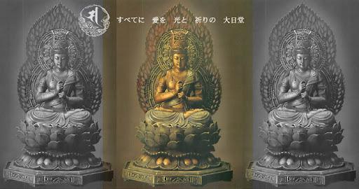 月刊WEB観自在 -永徳寺 観音院-