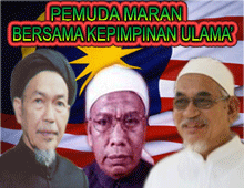 ULAMA&#39; PEWARIS NABI