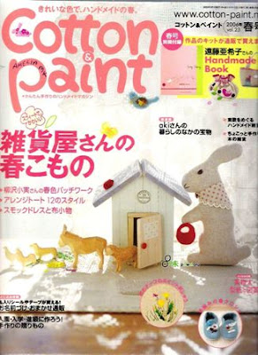 Download - Revista Cotton Paint 2006