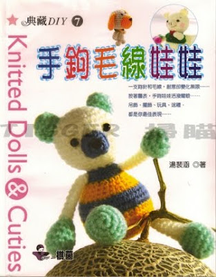 Download - Revista  Japonesa Amigurumi