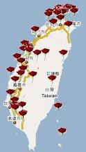台灣人權地圖