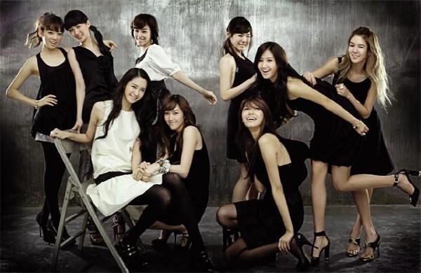 gee girls generation members. Gee Girls Generation Members.