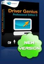Driver Genius Professional