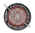 : สถานีตำรวจนครบาลโชคชัย :