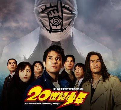 http://2.bp.blogspot.com/_dwvfQBxt9d8/SiLpIEa9DmI/AAAAAAAABVI/MNrBi4eVYVg/s400/20th_century_boys_poster.jpg