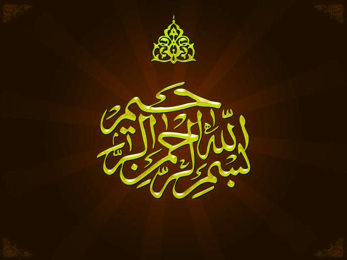 Training Menjemput Impian Bismillah Al Rahman Al Rahim