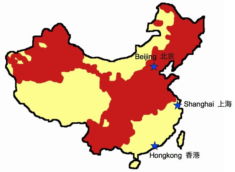 mandarin kina