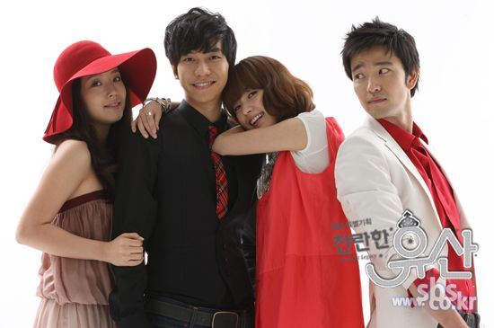 Preview K-Drama] Brilliant Legacy/Shining Inheritance