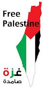 غزة رمز العزة