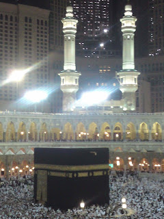 Our umrah journey midnight no written account in the world can ever convey what it is like to be seen with your own eyes you forget yourself your surroundings no words solutioingenieria Choice Image