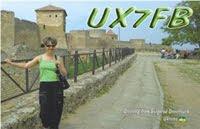 INNA UKRAINE