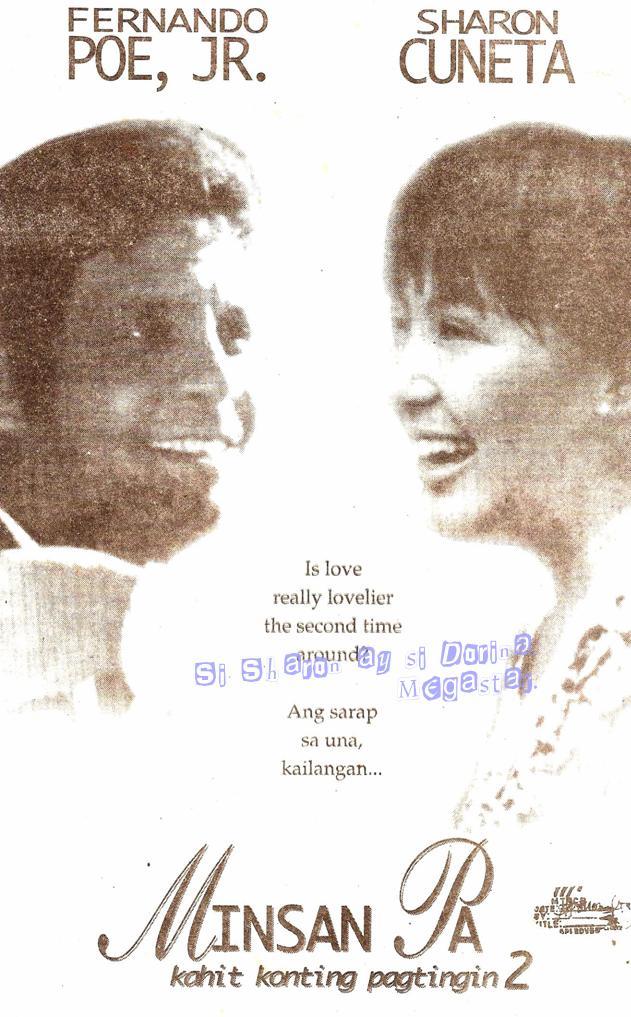 watch filipino bold movies pinoy tagalog Itlog
